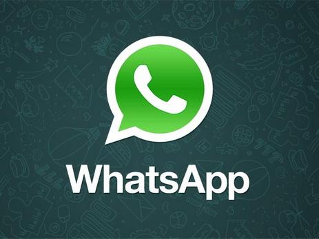 WhatsApp передаст в социальная сеть Facebook номера телефонов пользователей
