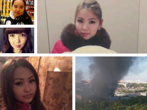 Киргизские девушки фото #1