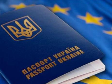 ВЕвропарламенте неопределились сголосованием забезвизовый режим для Украины