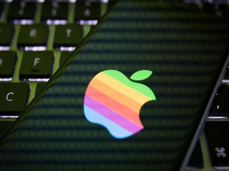 ЕКоштрафует компанию Apple почти на $20 млрд