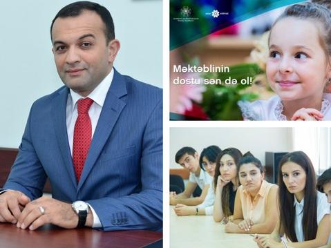 В бакинских школах появятся «друзья школьников»