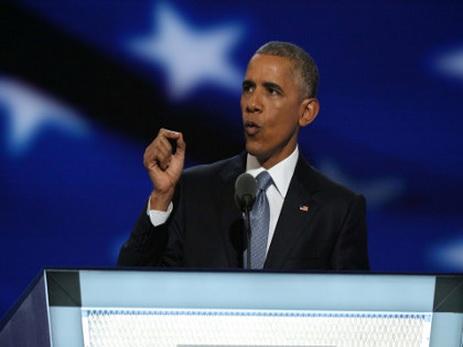 Обама прибыл в КНР для участия всаммите G20