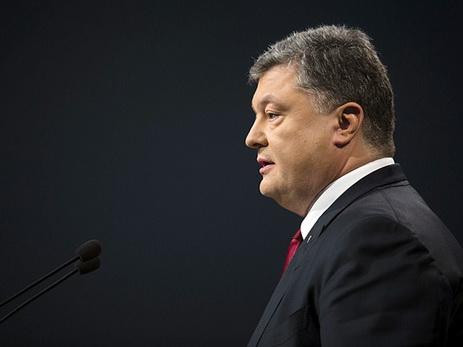 Киев расширит санкционный список русских компаний ифизлиц— Порошенко