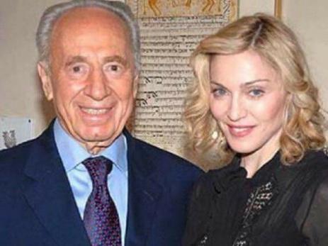 Перес был принципиальной фигурой вистории Израиля— Премьер Грузии