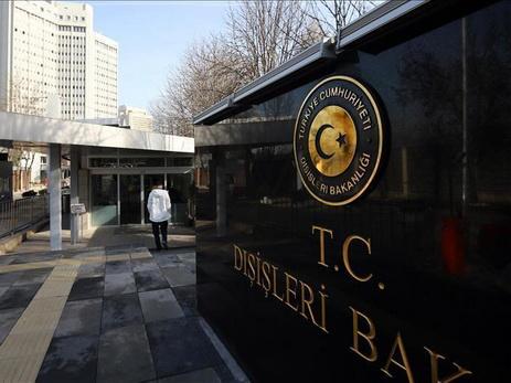 Турция решение парламента Ирака поповоду присутствия турецких войск в данной стране