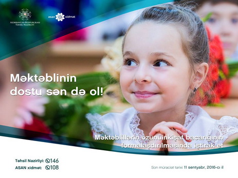 Продолжается активная работа по реализации проекта «Məktəblinin dostu» - ФОТО