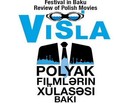 Впервые в Баку – фестиваль польских фильмов «Висла» - АФИША