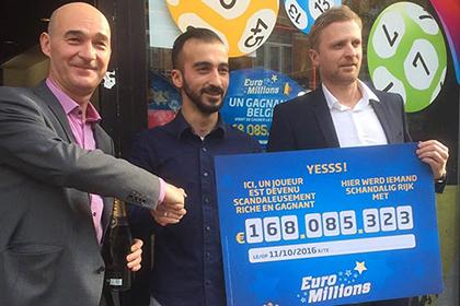 Дворник одержал победу влотерею 168 млн евро инеявился наработу