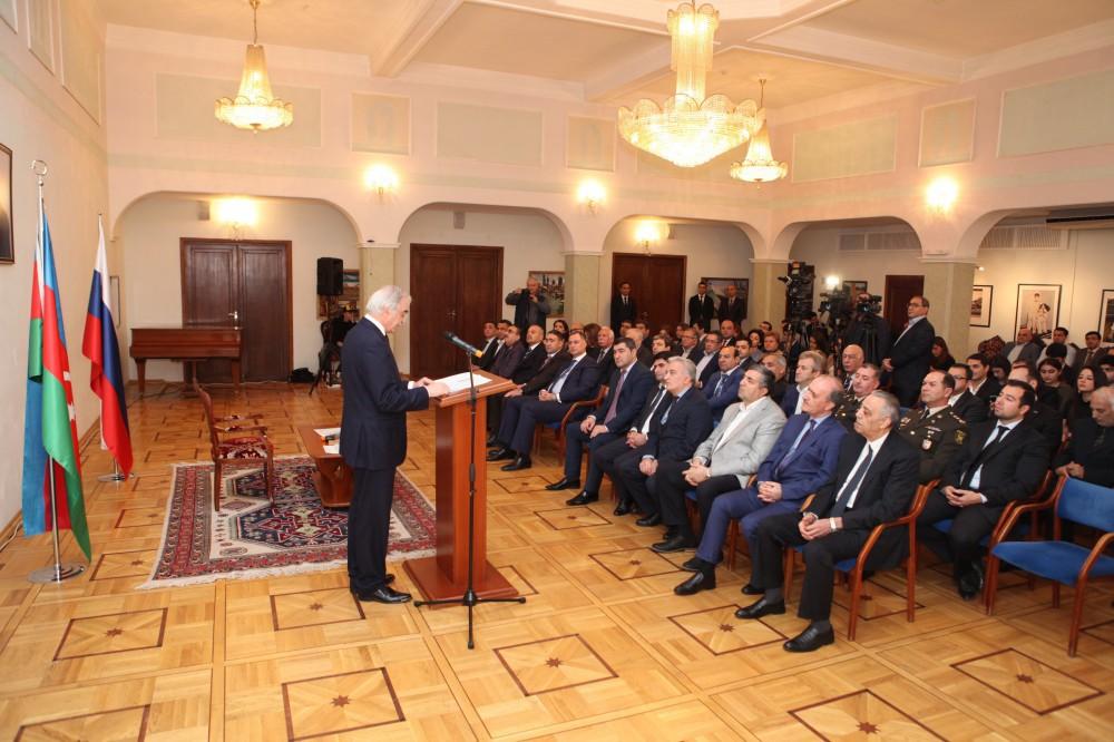 молчал, представительство азербайджана в москве это