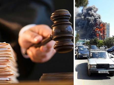 Один из подсудимых по делу о сгоревшем доме на проспекте Азадлыг: «Руководство бывшего МНБ требовало 300 тысяч манатов за положительный отзыв об облицовке»