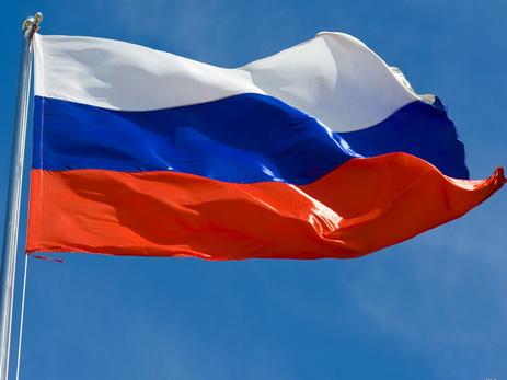 Норвегия, Албания, Черногория, Лихтенштейн иУкраина продлили санкции противРФ