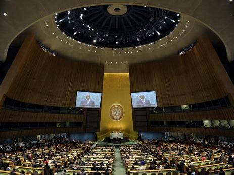 Генассамблея ООН в25-й раз призвала США закончить блокаду Кубы