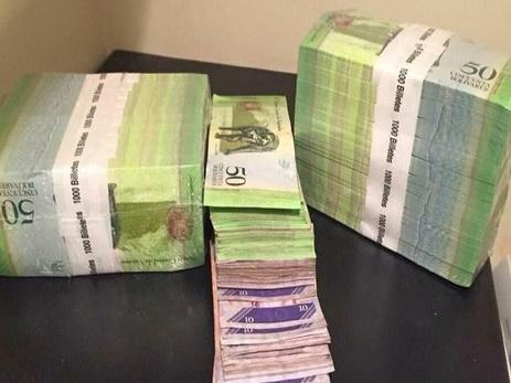 ВВенесуэле стали взвешивать деньги для оплаты закупок