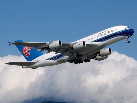 Лайнер компании China Southern экстренно приземлился в новейшей Зеландии