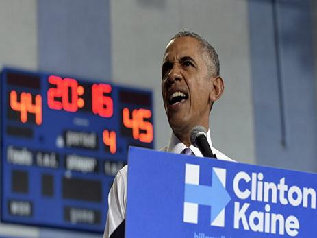 Обама: демократы выиграют выборы вСША, если победят воФлориде