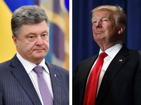 Петр Порошенко поздравил Дональда Трампа спобедой