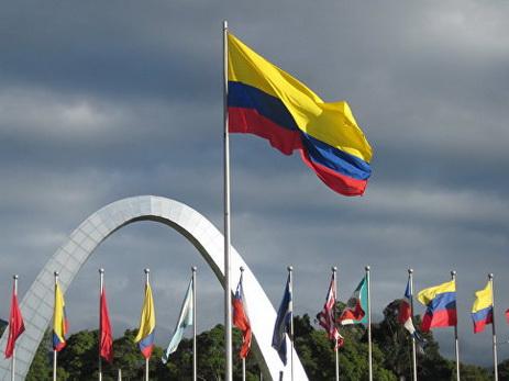 Власть Колумбии иповстанцы подписали новое мирное соглашение