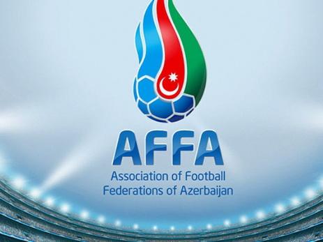 Исполком АФФА обсудит кандидатов на пост главного тренера сборной