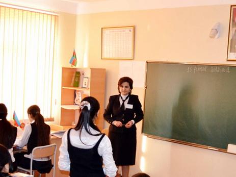 В Азербайджане проходит диагностическая оценка знаний учителей
