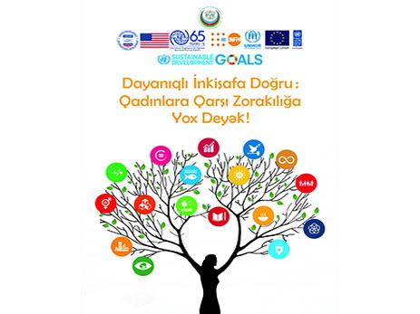 Международный день борьбы заликвидацию насилия против женщин