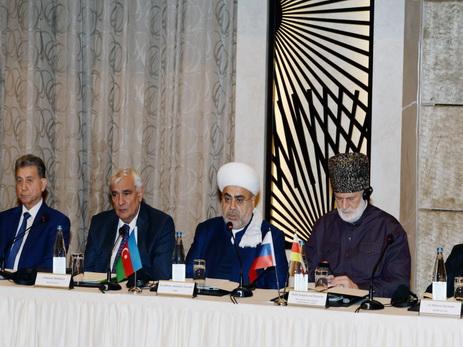 В Баку прошла международная конференция «Традиции религиозной толерантности на Кавказе и модель мультикультурализма Азербайджана» - ФОТО