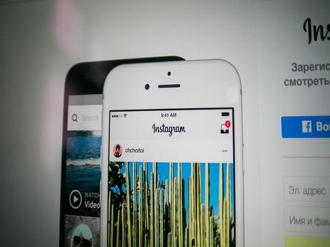 В социальная сеть Instagram сейчас можно сохранить чужие записи
