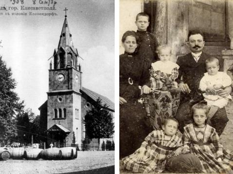 К 200-летию создания немецких поселений в Азербайджане: краткий исторический обзор немецких колоний - ФОТО