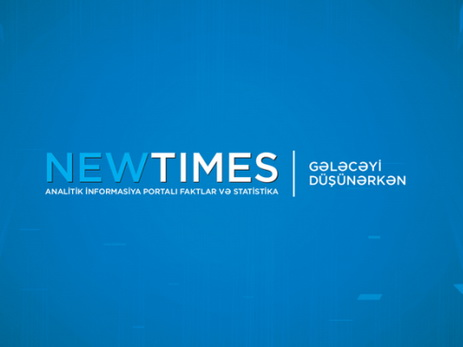 Рухани в Ереване: новый этап в ирано-армянских отношениях? - Newtimes.az