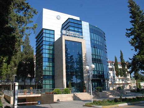 Назначен глава Международного банка Азербайджана