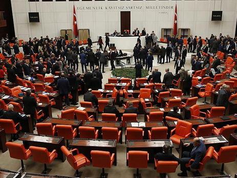 ВТурции внесены изменения вКонституцию, без потасовки необошлось
