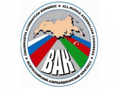 Баку направил вМИД РФ ноту из-за КВН