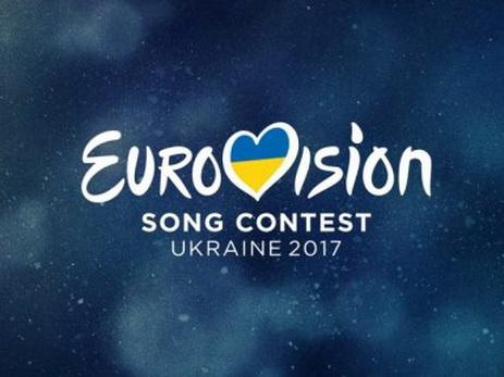 Определен уполномоченный Грузии наконкурсе Евровидение