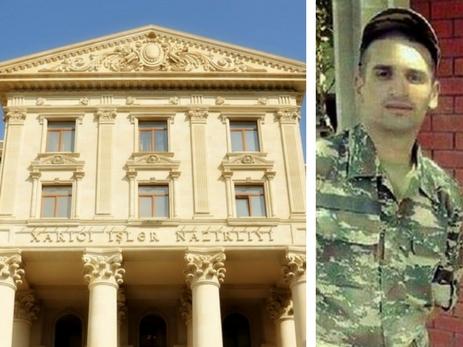 Лапшину оказывается профессиональная адвокатская помощь— МИД РФ