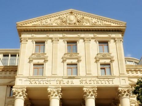 МИД Азербайджана: Статус депутата Европарламента не дает права нарушать нормы международного права