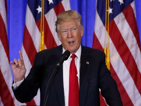 Наконференции сучастием Трампа готовили провокацию сфлагамиРФ