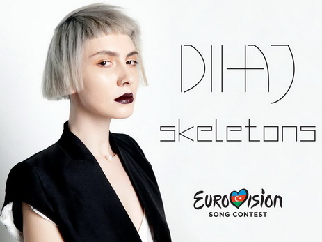 Диана Гаджиева презентовала песню для конкурса «Евровидение 2017» - ФОТО - ВИДЕО