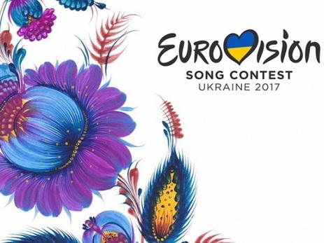 СБУ подготовила документ о запрете на въезд российской участнице «Евровидения»