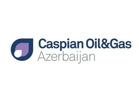 В Баку пройдет крупнейшая в Прикаспийском регионе выставка Caspian Oil&Gas 2017