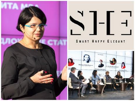 Первый SHE Congress в Баку: успешные женщины Азербайджана делятся секретами успеха - ФОТО
