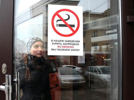 Определены места, где будет запрещено курить сигареты и другие табачные изделия - СПИСОК