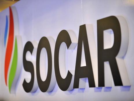 Запуск нефтехимического комплекса SOCAR GPC планируется вIквартале 2022 года