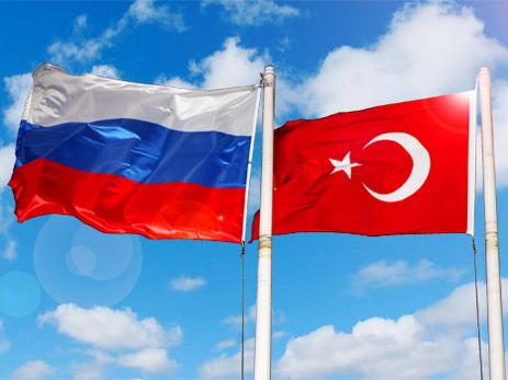 РФ иТурция сообщили онамерении как можно скорее снять взаимные ограничения