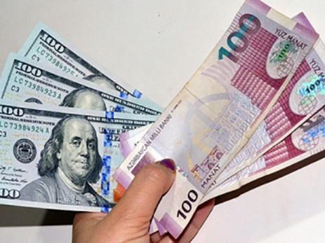 Курс маната к доллару на понедельник, 24 апреля