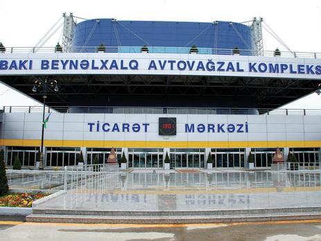 Минтранспорта, связи и высоких технологий прокомментировало информацию о снятии с его баланса Бакинского автовокзала