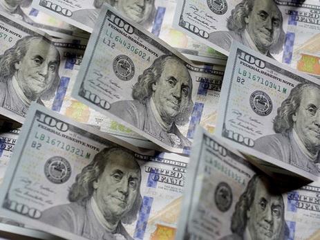 Официальный курс маната ко всем валютам на 21 апреля