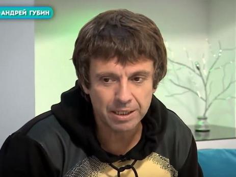Андрей Губин признался, что боится своего отражения