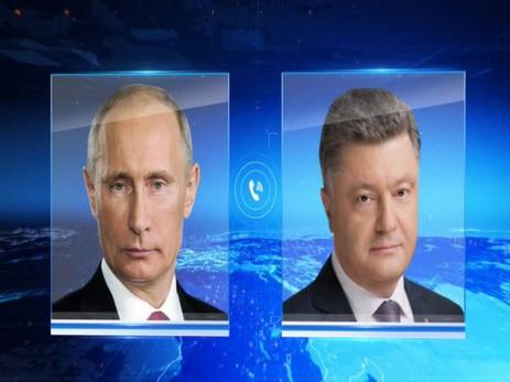 Кремль отреагировал наслухи оразговоре В.Путина иПорошенко