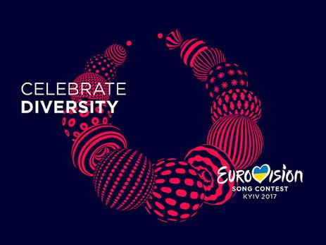 Сегодня вКиеве состоится официальная церемония открытия «Евровидение-2017»