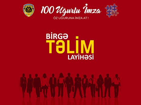 """Vergilər Nazirliyi və İmza Qrup birgə """"100 Uğurlu imza"""" layihəsinə qəbul elan edir"""
