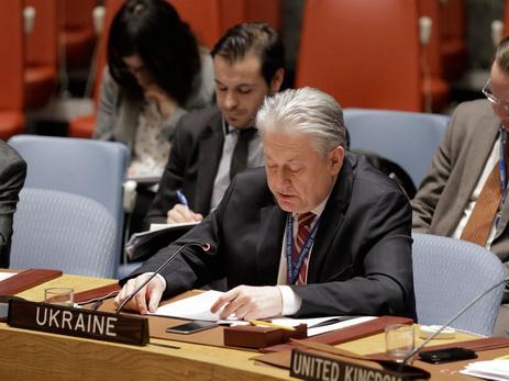 Постпред Украины при ООН: Москва делает «пояс нестабильности»